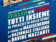 Volley, a Marotta maxischermo per sostenere la nazionale. E Davide Mazzanti ringrazia con un video
