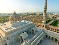 La magia dell'Oman: alla scoperta di uno scrigno di tesori nascosto nel deserto
