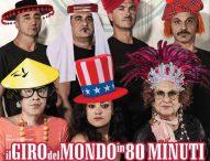 Il giro del mondo in 80 minuti, anteprima del nuovo spettacolo del San Costanzo Show