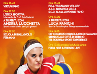 Speciale La Controra Sportiva CLASSE 3 H